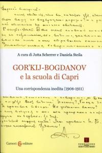 Gor'kij Bogdanov e la scuola di Capri